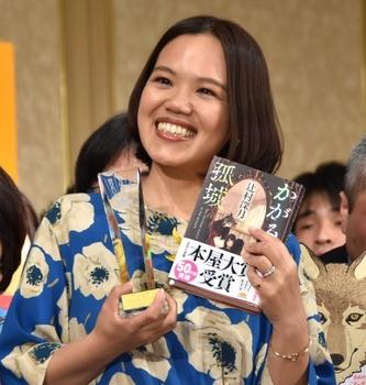 2018年本屋大賞.jpg