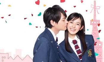 イタズラなKiss~Love in TOKYO.jpg