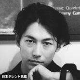 ディーン・フジオカ.jpg