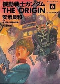 機動戦士ガンダム.jpg