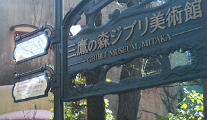 美術館.png