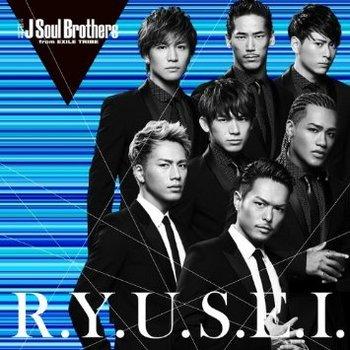R.Y.U.S.E.I.jpg