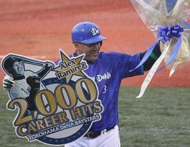 2013年4月6日明治神宮野球場2000本安打達成.JPG