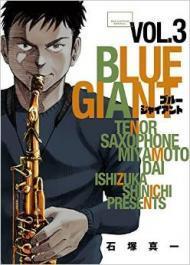 BLUE+GIANT.jpg