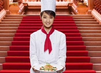 グ・ラ・メ!~総理の料理番~.jpg