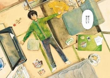 吾輩の部屋である9月18.jpg
