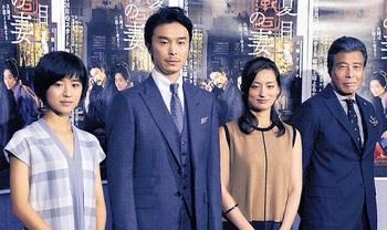 夏目漱石の妻.jpg