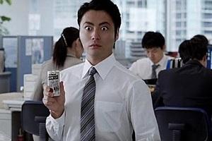 日本コカ・コーラ/ジョージア5.jpg
