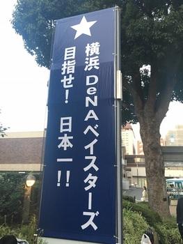 日本シリーズ.jpg