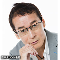 若本規夫(わかもとのりお).jpg