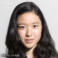 藤野涼子.jpg
