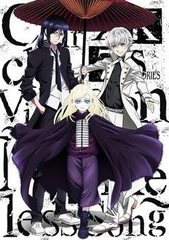 K SEVEN STORIES Episode612月1.jpg