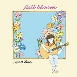 full bloom藤原さくら.jpg